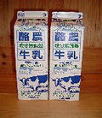 茨城乳業 酪農牛乳 成分無調整