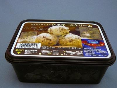 アイガー ニュージーランド クッキー&クリーム