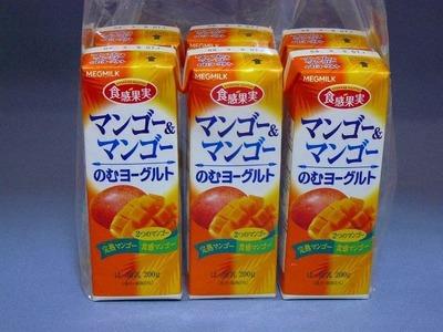 メグミルク 食感果実 マンゴー&マンゴー のむヨーグルト
