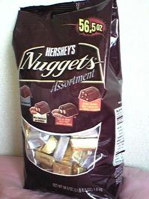 ハーシーズ・チョコレートナゲットアソートパック
