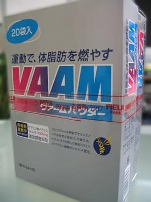明治乳業 VAAM(ヴァームパウダー)