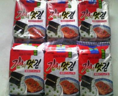 YEMAT(イェマッ)食品 韓国のりキムチ味