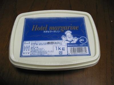 丸和油脂 ホテルマーガリン