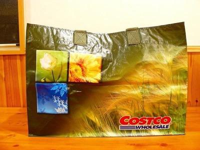 (名無し)さん[17]が投稿したコストコ ショッピングバッグの写真
