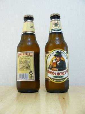 モレッティ ビール