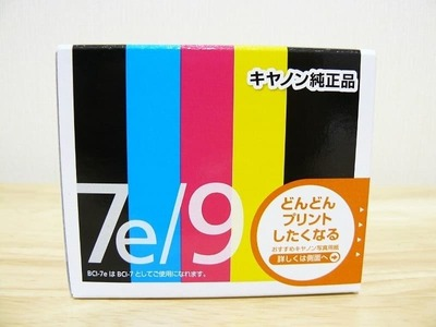 Canon インクタンク 5色マルチパック BCI-7e+9