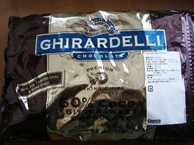 (名無し)さん[11]が投稿したGHIRARDELLI(ギラデリ) チョコレートチップスの写真