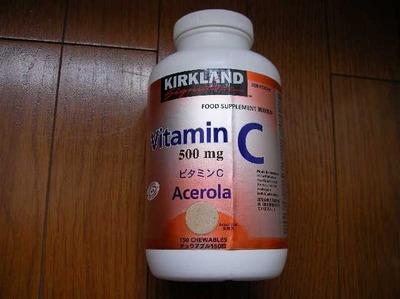 カークランド ビタミンC