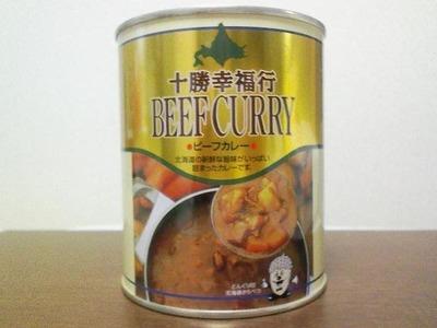 ニチロ十勝食品 十勝幸福行き ビーフカレー BEEF CURRY