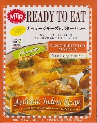 MTR カッテージチーズ&バターカレー