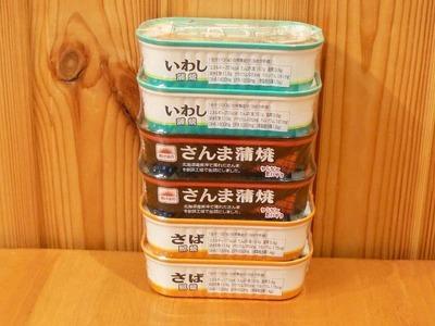 (名無し)さん[1]が投稿したマルハニチロ さんま蒲焼、いわし蒲焼、さば照焼の缶詰セットの写真