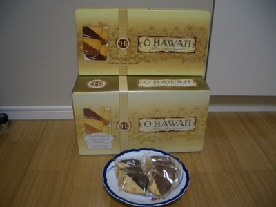 O HAWAII Fine Shortbread