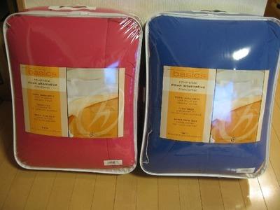 HOLLANDER リーバーシブルかけ布団 (reversible down alternative comforter)