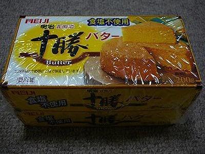 MEIJI(明治) 北海道十勝バター (食塩不使用)