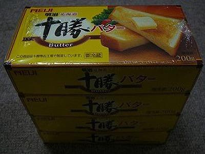 MEIJI(明治) 北海道十勝バター