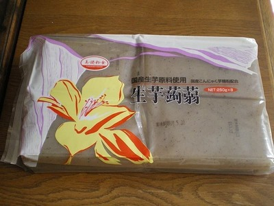山根食品 生芋こんにゃく (板こんにゃく)