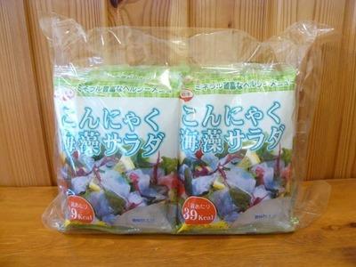 YAMANE FOODS こんにゃく 海藻サラダ