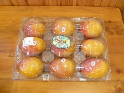 (名無し)さん[1]が投稿したマンゴーの写真