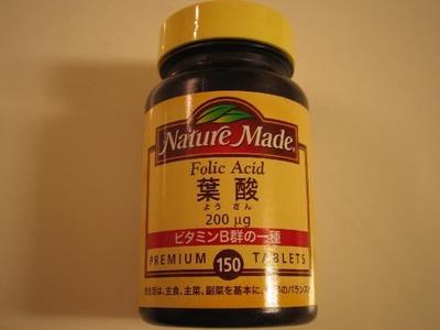 ネイチャーメイド 葉酸