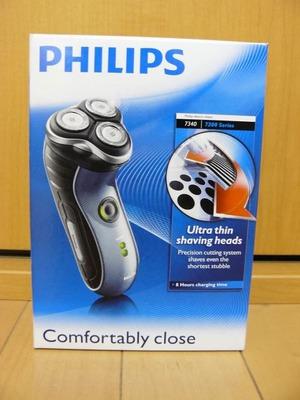 フィリップス 電気シェーバー 3次元密着ヘッド HQ7340