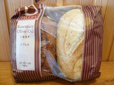 (名無し)さん[2]が投稿したカークランド アーティサンブレッド 全粒パン&ローズマリー&チーズ&ガーリックオニオンの写真