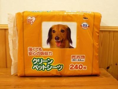 (名無し)さん[5]が投稿したアイリスオーヤマ クリーンペットシーツ コンパクト レギュラーサイズの写真