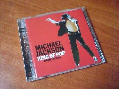 マイケル ジャクソン  キング オブ ポップ