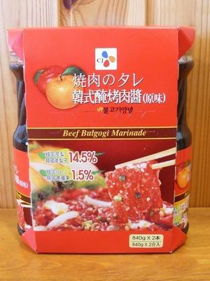 (名無し)さん[40]が投稿したCJコープ プルコギヤンニム 韓国風焼肉のタレの写真