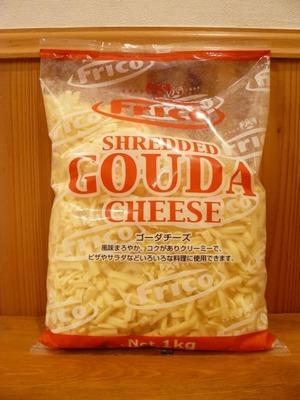 (名無し)さん[1]が投稿したFrico フリコ シュレッド ゴーダチーズの写真