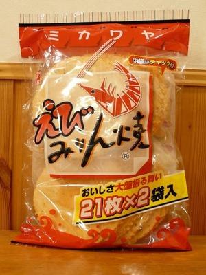 ミカワヤ えびみりん焼き 21枚×2袋入