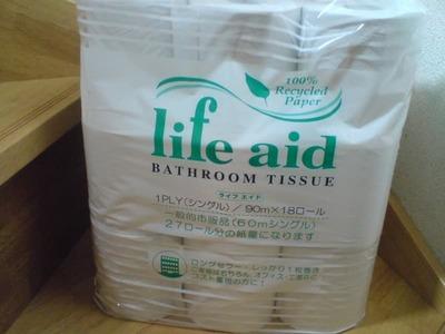 ライフエイド(life aid) 再生紙100%トイレットペーパー