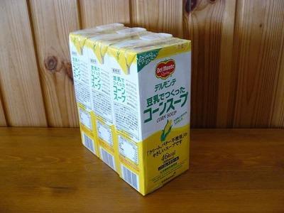 デルモンテ 豆乳でつくったコーンスープ