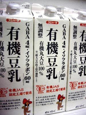 めいらく 豆腐もできる有機豆乳 無調整