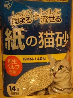 アイリスオーヤマ 紙の猫砂 14L
