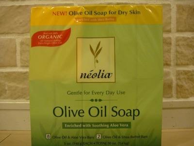 ネオリア 固形せっけん (neolia Olive Oil Soap)