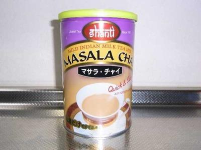 シャンティ(shanti) マサラ・チャイ