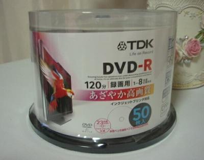 TDK DVD-R 120分 録画用 50枚入
