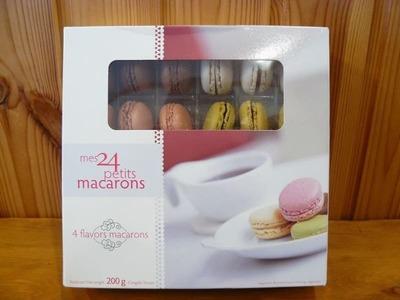(名無し)さん[1]が投稿したMag'm 24Macarons マカロンアソートメント(24個入り)の写真