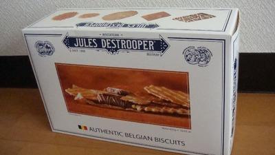 (名無し)さん[1]が投稿したJULES DESTROOPER ジュールス・デストルーパー オーセンティック ベルギービスケットの写真
