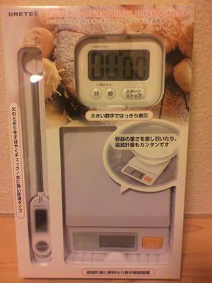 DORETEC キッチンデジタルスケール・タイマー・温度計