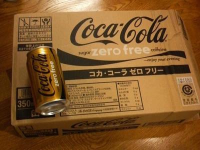 コカ・コーラ ゼロ フリー