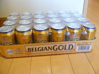 BELGIAN GOLD ベルジャン ゴールド
