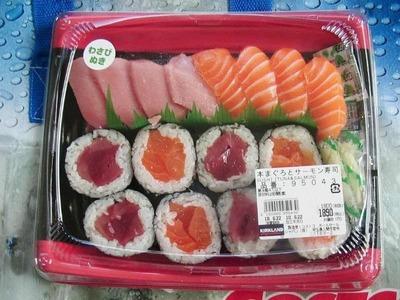 カークランド 本まぐろとサーモン寿司