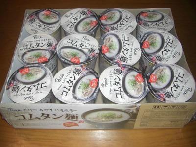 Paldo コムタン麺