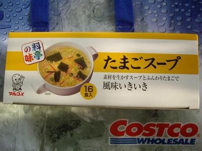 マルコメ 料亭の味 たまごスープ