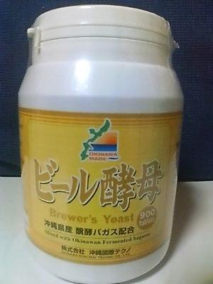 沖縄国際テクノ  ビール酵母
