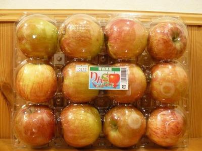 青森県産 つがるりんご