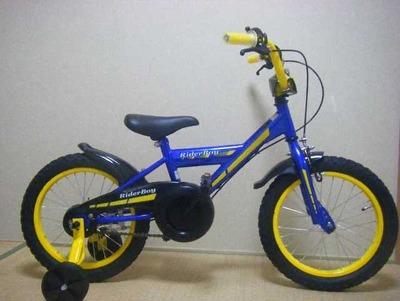 マルイシ 16インチ自転車(男の子)