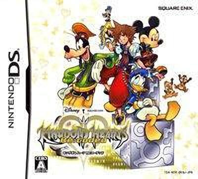 NINTENDO(任天堂) DS キングダムハーツ Re:coded (スクエアエニックス)
