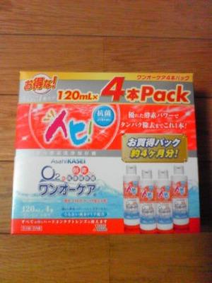 旭化成 ワンオーケア4本パック